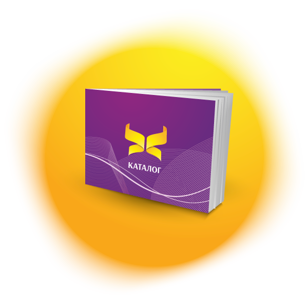 Брошури, каталоги, методички
