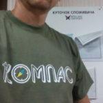 Футболки. Друк на футболках методом термоперенесення.
