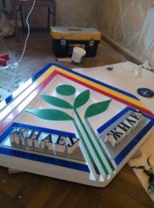 Вивіска. Фото з виробництва. Вивіска/стенд для Житомирського національного агроекологічного університету. Три рівня пенополістиролу + фарбування + накладки з оргскла доповнюють картину.